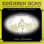 cd gem kind-sions